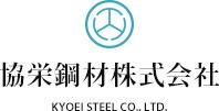 協栄鋼材株式会社